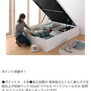 縦開き 収納 シングルベッド【美品】