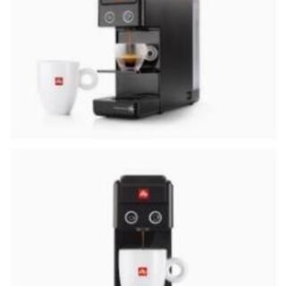 illy Y3.2 エスプレッソ&コーヒーマシン