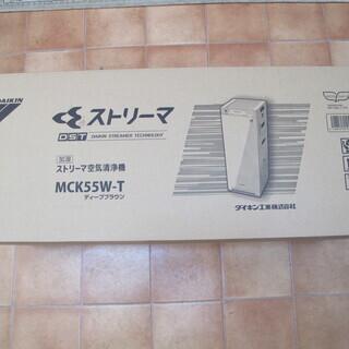 新品未使用品 ダイキン 空気清浄機 2020年モデル MC…