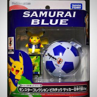 新品 ポケモン ♪ピカチュウ サムライブルー サッカー日本代表 ...