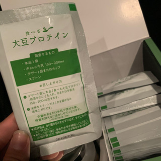 ダイエットサプリ − 大阪府