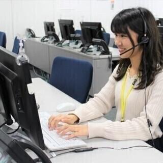 【契】大手企業で安定して働ける!未経験歓迎のオフィスワーク♪実働...
