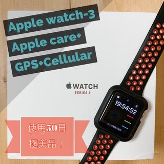 Apple Watch Series 3 GPS + Cellu...