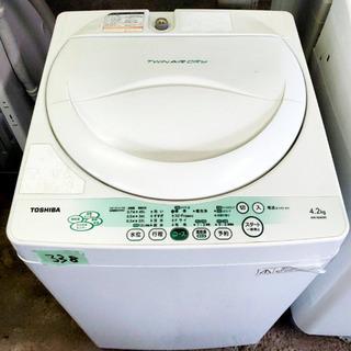 ①338番 東芝✨電気洗濯機✨AW-504‼️