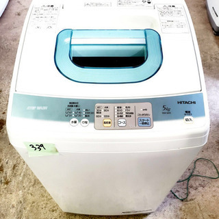 ①339番 日立✨全自動電気洗濯機✨NW-5KR‼️