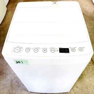 ①高年式‼️341番 amadana✨全自動洗濯機✨AT-WM55‼️