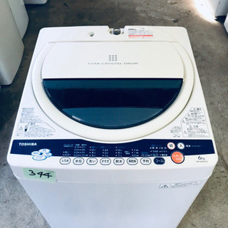 ①344番 東芝✨電気洗濯機✨AW-60GK‼️