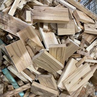 木材 木端セール!!