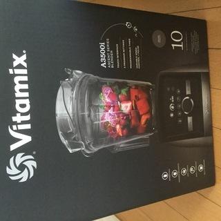 Vitamix/Ascent3500i ブレンダー ステンレスシ...