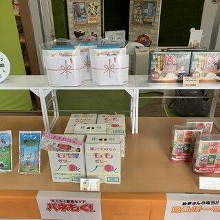 【浦和駅徒歩5分!】衛生用品、カレーやお菓子、ラーメンなどの食品...