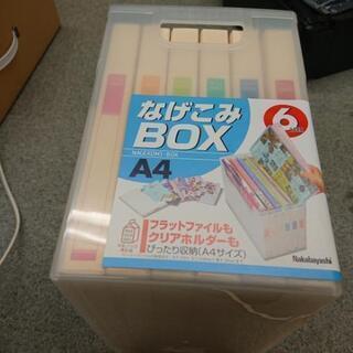 投げ込みBOX A4
