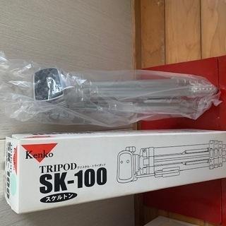 未使用 Kenko クリスタル トライポッド SK-100 スケ...