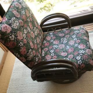 ラタン座椅子