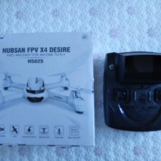 ドローン HUBSAN FRV X4 DESIRE H502S