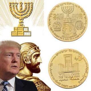 イスラエル建国70周年を祝賀する記念コイン
