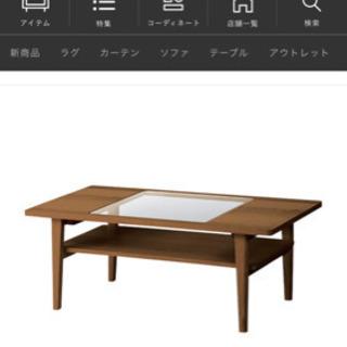 UNICO テーブル ダイニング サイド 木目 ブラウン