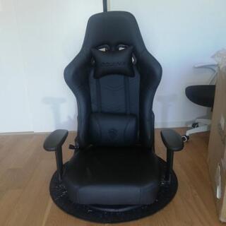 新品 座椅子