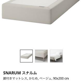 お譲りします IKEA イケア 脚付きマットレス   ベッド S...