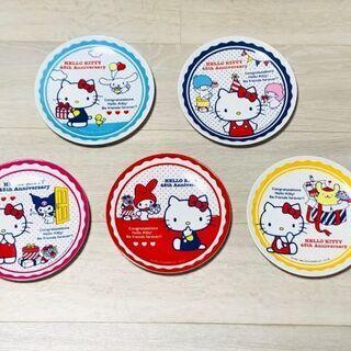 キティーちゃんお皿(ハローキティちゃん皿)5枚セット 新品