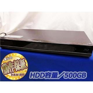◎外付けHDD対応機種【BD-S560 】e0228_1w◎その①の画像