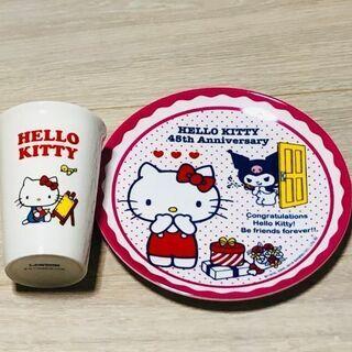 ハローキティちゃんマグカップ、お皿セット(キティーちゃん食器セッ...