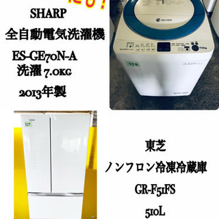 ♬送料設置無料♬大型洗濯機/冷蔵庫 ✨当店オリジナルプライス★