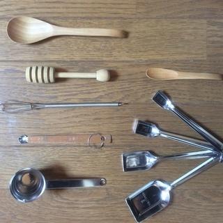 ステンレス  計量・調理器具  木製  カトラリー  7点まとめ売り