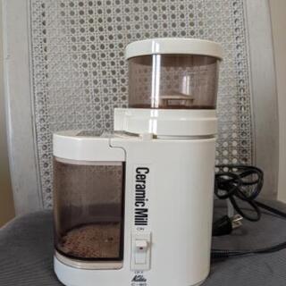 カリタ 自動コーヒーミル