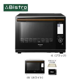 PanasonicスチームオーブンレンジNE-BS906-K