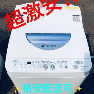 AC-411A⭐️SHARP洗濯機⭐️