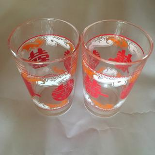 グラス 2個セット