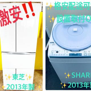 ♬送料設置無料♬大型洗濯機/冷蔵庫✨当店オリジナルプライス★