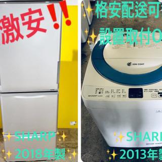★送料設置無料★高年式!大感謝祭♪♪大型洗濯機/冷蔵庫!!