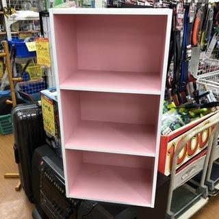 3段カラーBOX ピンク