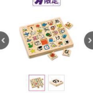 お値下げ中!♡子供知育パズルです♡