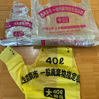 西東京市ゴミ袋お譲りします。