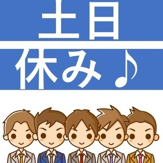 【江東区】日払い可◆未経験OK!車通勤OK◆ピッキング・ラベル貼...