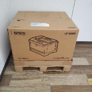 EPSON レザープリンター  LP-S6160