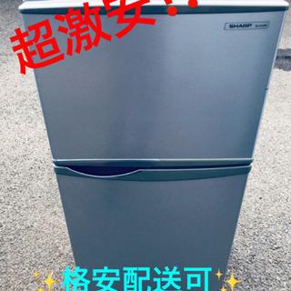 AC-426A⭐️SHARPノンフロン冷凍冷蔵庫⭐️