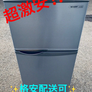 AC-427A⭐️SHARPノンフロン冷凍冷蔵庫⭐️