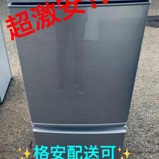 AC-428A⭐️SHARPノンフロン冷凍冷蔵庫⭐️
