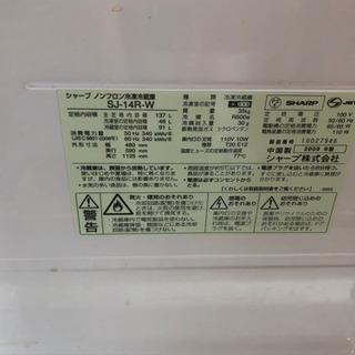 SHARP 137L 冷蔵庫 実働