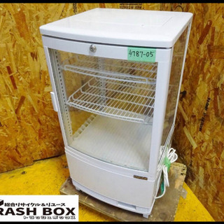 (4787-05)REMACOM レマコム 卓上冷蔵ショーケース...