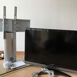 【緊急!美品】AQUOS 32型液晶テレビ&壁掛け風テレビ台 セット