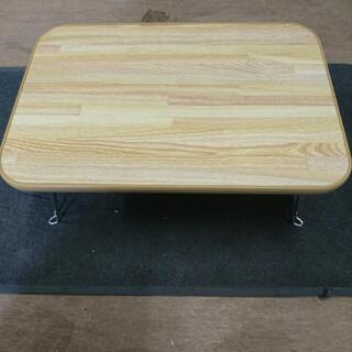 新古品です‼️小さなちゃぶ台/ 折りたたみローテーブル/不二貿易...