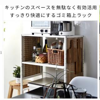 レンジ台 ラック 収納 定価12900円、使用数ヶ月