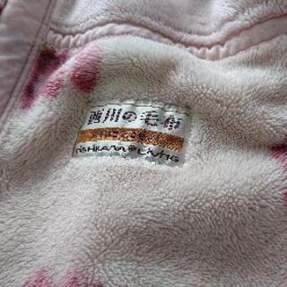 西川の毛布二枚