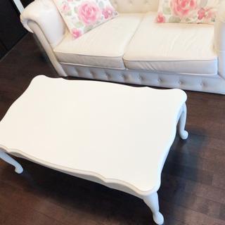 姫系 白家具 猫脚 コタツテーブル