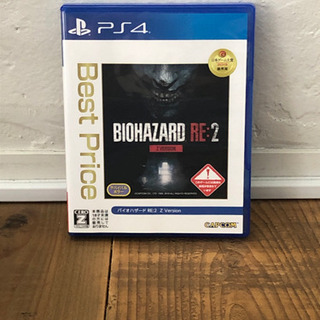 PS4ソフト バイオハザードRE2