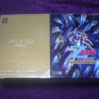 PS2 プレイステーション2  本体 百式ゴールドパック SCP...